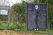 Safari Disaster Memorial (1985), Metula, Israel