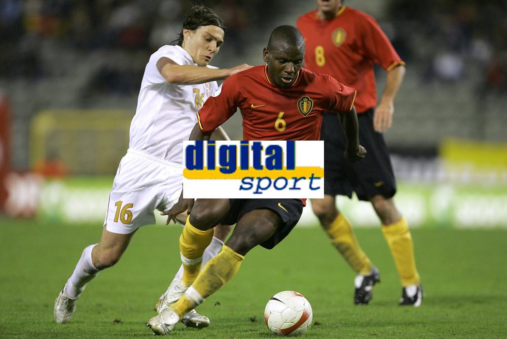 Fotball<br /> 22.08.2007<br /> EM-kvalifisering<br /> Belgia v Serbia<br /> Foto: PhotoNews/Digitalsport<br /> NORWAY ONLY<br />   <br /> GABY MUDINGAYI - NENAD KOVACEVIC