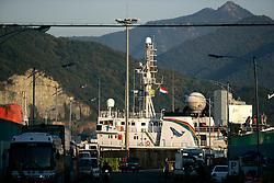 SOUTH KOREA MASAN 29OCT07 - Greenpeace MY Esperanza at Masan port...jre/Photo by Jiri Rezac..© Jiri Rezac 2007..Contact: +44 (0) 7050 110 417.Mobile:  +44 (0) 7801 337 683.Office:  +44 (0) 20 8968 9635..Email:   jiri@jirirezac.com.Web:    www.jirirezac.com..© All images Jiri Rezac 2007 - All rights reserved..