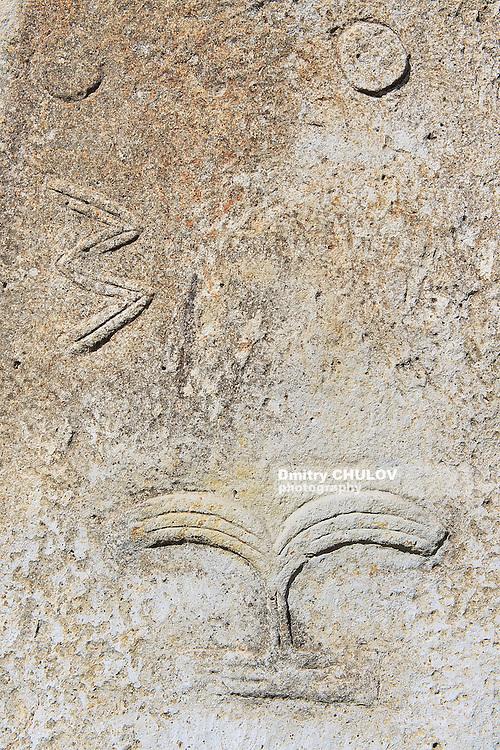 Decoration of mysterious megalithic Tiya stone pillars, UNESCO World Heritage Site, Ethiopia.