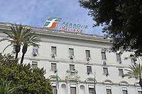 Via Nomentana 2  Roma