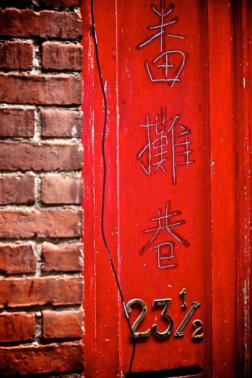 Address marker in Fan Tan Alley, Victoria BC