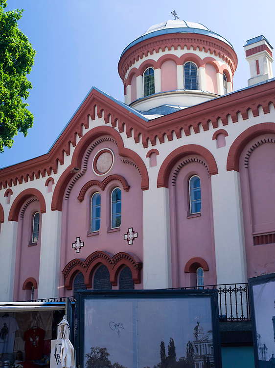 Detail view of the front of Šv. Mikalojaus bažnyčia/St. Nicholas' Church, in Senamiestyje/Old Town, Vilnius, Lithuania