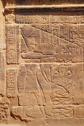 Hieroglyphics, Temple of Isis, Egypt