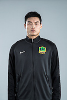 Portrait of Chinese soccer player Han Pengfei of Guizhou Hengfeng Zhicheng F.C. for the 2017 Chinese Football Association Super League, in Guiyang city, southwest China's Guizhou province, 23 February 2017.