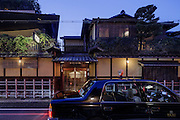 Kyoto, Japan, February 9 2016 - Outside Hiiragiya Ryokan, one of the finest ryokan (Japanese Inn) in Kyoto. Hiiragiya was established in 1818. A new building was built in 2006 and each of the twenty-eight rooms at Hiiragiya was uniquely designed with its own special motif.