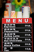 Translated hot drinks menu at tourist snack bar, Summer Palace, Beijing, China