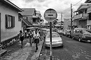 (2004)- Roseau, Commonweath of Dominica.