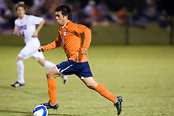 Virginia Cavaliers midfielder Jonathan Villanueva (10).  The #18 ranked Virginia Cavaliers fell to the #14 ranked Southern Methodist Mustangs 3-1 in NCAA men's soccer at Klockner Stadium on the Grounds of the University of Virginia in Charlottesville, VA on August 31, 2008.