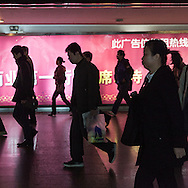 China, Shanghai, People square, pedestrian underpass