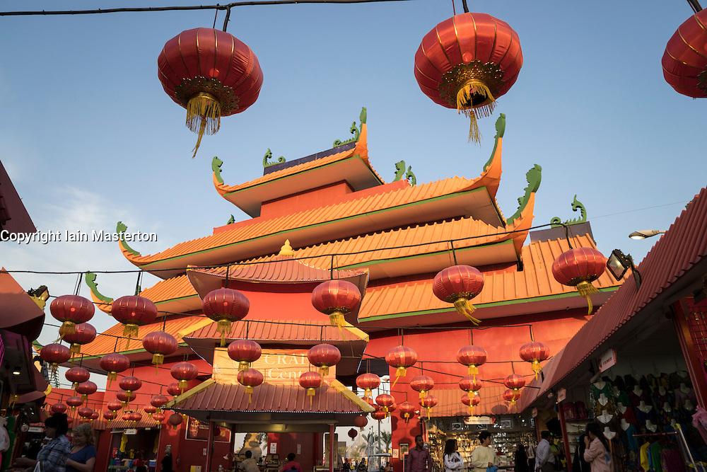 China pavilion at Global Village tourist cultural attraction in Dubai United Arab Emirates