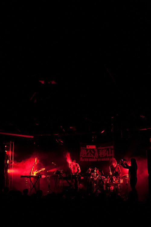 Yuksek concert on the Yugong Yishan stage, Beijing, January 11 2012.