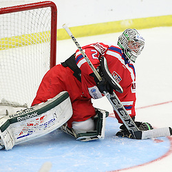 COBOURG, - Dec 14, 2015 -  Game #3 - United States vs Czech Republic at the 2015 World Junior A Challenge at the Cobourg Community Centre, ON. Dominik Groh #2 of Team Czech Republic makes the save during the first period.(Photo: Tim Bates / OJHL Images)