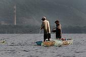 CGN: Lake Izabal