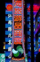 Neon signs, Nanjing Road (Nanjing Donglu) pedestrian zone, Shanghai, China