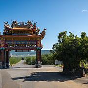 Guanshan Temple