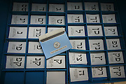 Israel, Kfar Yona, The voting booth and ballots for the 33 political parties wishing to be voted into the 18th Knesset February 10 2009