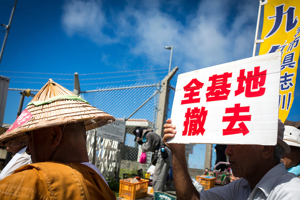 OKINAWA, JAPAN - JUNE 18 : Anti U.S. Base relocation protesters stage a rally outside the Camp Schwab on June 18, 2016 in Nago, Okinawa, Japan. Protests have grown more intense in the past days due to the past incident of rape of a Japanese woman and drunk driving in Okinawa over American military presence in Japan. Photo: Richard A. de Guzman