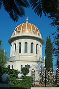 Israel, Haifa, Bahai Shrine of the Bab