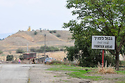 Israel, Jordan Valley, The original site of Kibbutz Gesher (bridge) named for the bridge over the Jordan river that connected the rail network in Palestine to the main Turkish Track. The Jordanian border