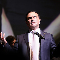 June 21, 2018 , French film festival at Yokohama,  Carlos Ghosn  Renault Nissan PDG and sponsor French film festival at Yokohama. On 19 November 2018 Carlos Ghosn PDG of Renault Nissan is face to arrest by Japanese justice for not reporting his  full salary.<br /> . Pierre Boutier