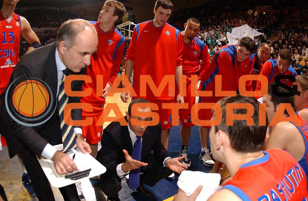DESCRIZIONE : Pau Eurolega 2005-06 Pau Orthez-Cska Mosca<br /> GIOCATORE : Messina<br /> SQUADRA : Cska Mosca Moscow<br /> EVENTO : Eurolega 2005-2006 <br /> GARA : Pau Orthez  Cska Mosca Moscow<br /> DATA : 23/11/2005 <br /> CATEGORIA : <br /> SPORT : Pallacanestro <br /> AUTORE : Agenzia Ciamillo-Castoria/P.Allee<br /> Galleria : Eurolega 2005-2006 <br /> Fotonotizia : Pau Eurolega 2005-06 Pau Orthez-Cska Mosca<br /> Predefinita : si