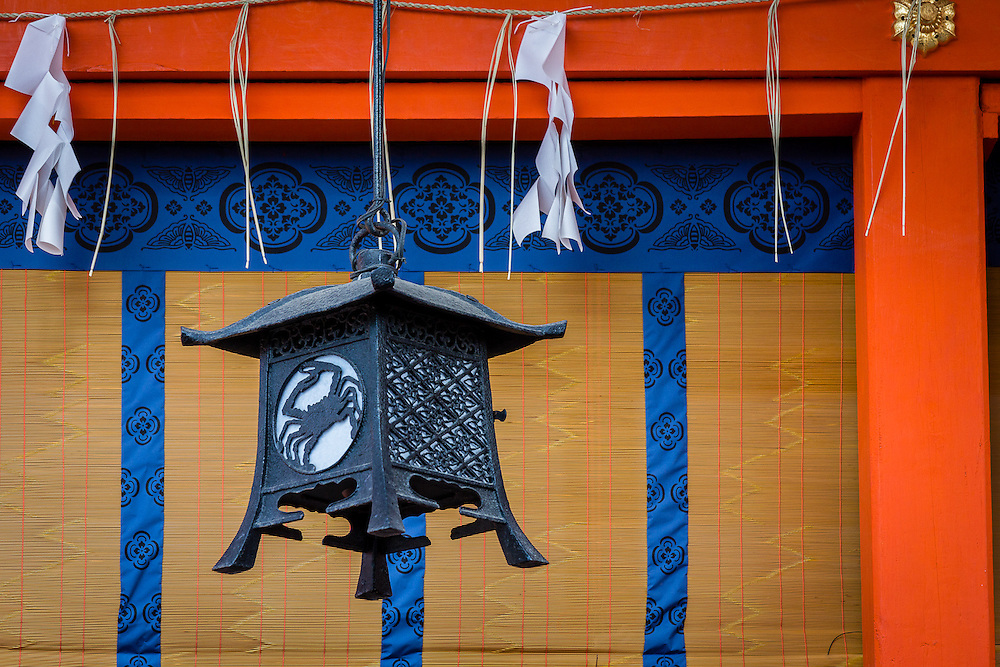 At one of the halls in Fushimi Inari there are lanterns with carvings in the shape of several animals.