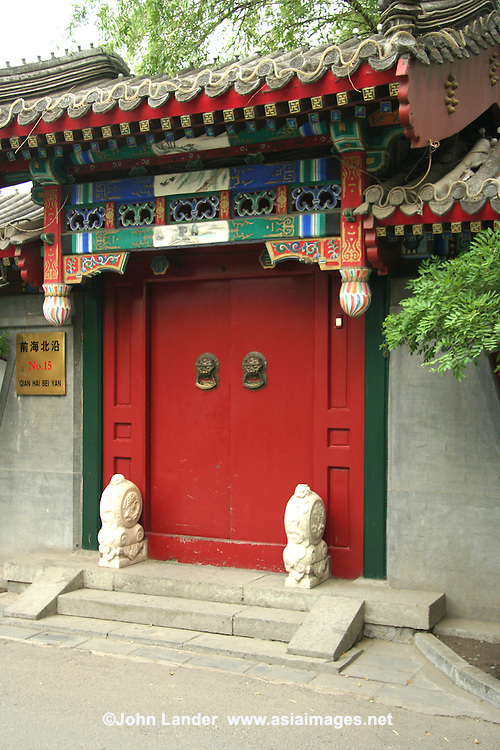 Chinese architecture refers to a style of architecture that has taken shape in Asia over many centuries. The structural principles of Chinese architecture have remained largely unchanged, the main changes being only the decorative details. Since the Tang Dynasty, Chinese architecture has had a major influence on the architectural styles of Korea, Vietnam and Japan.