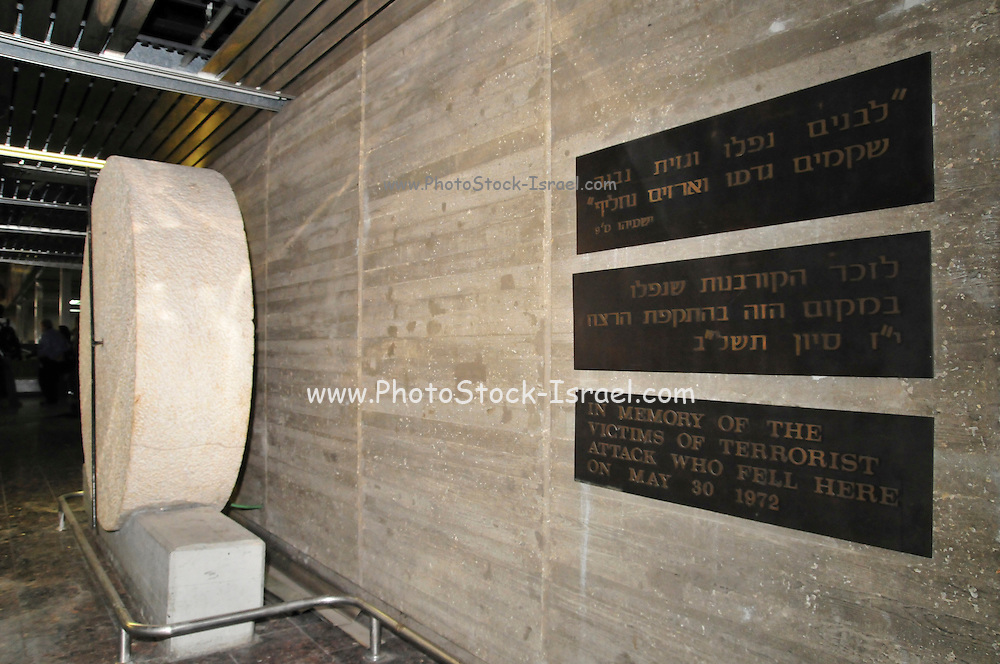 Israel, Ben-Gurion international Airport, Terminal 1, Memorial for the victims of a terrorist attack on may 30 1972