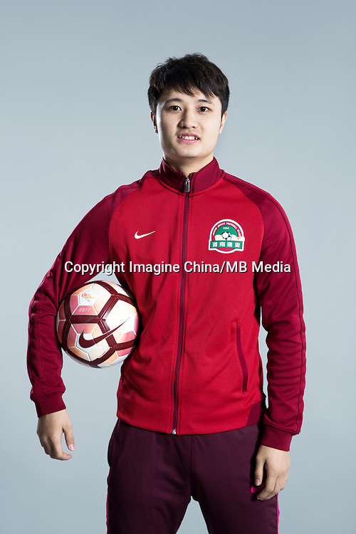 Portrait of Chinese soccer player Yang Kuo of Henan Jianye F.C. for the 2017 Chinese Football Association Super League, in Zhengzhou city, central China's Henan province, 19 February 2017.