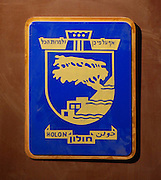 Israel, The emblem of the city of Holon (founded 1935)