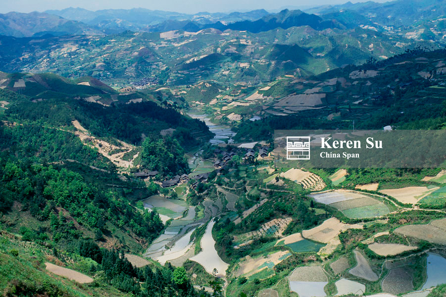 Cultivated farmlands and villages in the mountain, Kaili, Guizhou Province, China