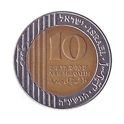 Ten New Israeli Shekel coin (ILS or NIS) on white background