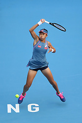 BEIJING, Oct. 3, 2018  Zhang Shuai of China hits a return during the women's singles second round match against Timea Babos of Hungary at China Open tennis tournament in Beijing, China, Oct. 3, 2018. Zhang Shuai won 2-0. (Credit Image: © Ju Huanzong/Xinhua via ZUMA Wire)