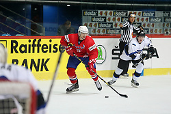 22.04.2016, Dom Sportova, Zagreb, CRO, IIHF WM, Kroatien vs Estland, Division I, Gruppe B, im Bild JANKOVIC Ivan // during the 2016 IIHF Ice Hockey World Championship, Division I, Group B, match between Croatia and Estonia at the Dom Sportova in Zagreb, Croatia on 2016/04/22. EXPA Pictures © 2016, PhotoCredit: EXPA/ Pixsell/ Dalibor Urukalovic<br /> <br /> *****ATTENTION - for AUT, SLO, SUI, SWE, ITA, FRA only*****