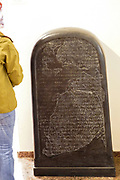 Stele of Mesha, King of Moab, Engraving,  dated 842 BCE at the Ralli Museum, Caesarea, Israel