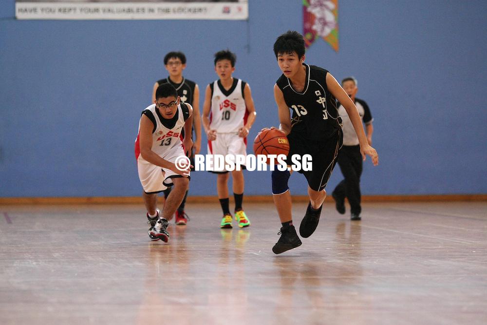 National C Div Bball: Unity beat Chung Cheng High (Main) 63&ndash;56; both qualify for Rd 2<br /> <br /> <br /> Story: http://www.redsports.sg/2013/08/26/national-c-div-bball-unity-chung-cheng-high-main/