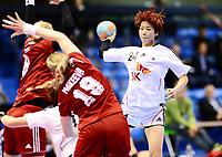 Håndball , 29. november 2013 , Møbelringen Cup kvinner<br /> Russland - Sør-Korea<br /> Han na Gwon , Sør-Korea<br /> Handball , Women<br /> Russi - Korea