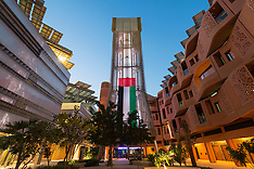 Images of Masdar City in Abu Dhabi