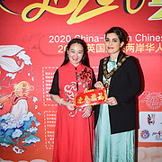 Connie Zhang of UK Chinese Dance and Culture Association  and Cllr Maryam Eslamdoust attends the 2020 China-Britain Chinese New Year Extravaganza with 200 performers from over 20 art groups from both China and the UK showcase at Logan Hall on 18th January 2020, London, UK.