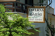 A taverna sign in Athens, Greece