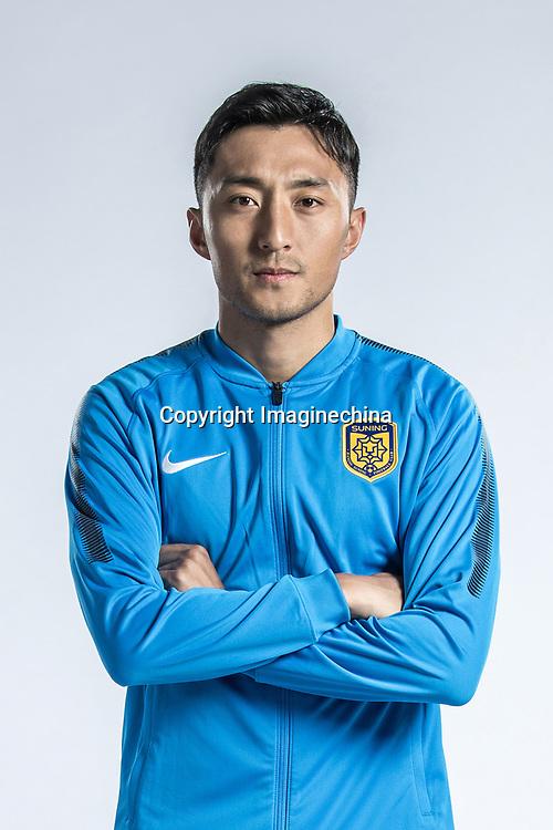**EXCLUSIVE**Portrait of Chinese soccer player Yang Boyu of Jiangsu Suning F.C. for the 2018 Chinese Football Association Super League, in Nanjing city, east China's Jiangsu province, 23 February 2018.