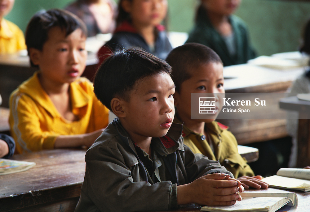 Students in a countryside school, Guizhou, China