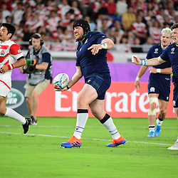 Zander FAGERSON of Scotland celebrates after he goes over for a try during the Rugby World Cup match between Japan and Scotland at International Stadium Yokohama on October 13, 2019 in Yokohama, Japan. (Photo by Dave Winter/Icon Sport) - Zander FAGERSON - International Stadium Yokohama - Yokohama (Japon)