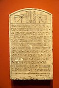 Stele of An-Em-Her Ptolemaic period 217BC
