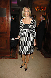 News presenter EMILY MAITLIS at a party to celebrate the 180th Anniversary of The Spectator magazine, held at the Hyatt Regency London - The Churchill, 30 Portman Square, London on 7th May 2008.<br /><br />NON EXCLUSIVE - WORLD RIGHTS