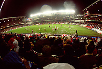 General view of SAN MAMES Stadium. Football ground where usually play Spanish team Athletic Bilbao