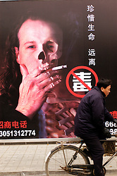 Large government billboard in Beijing warning of dangers of smoking