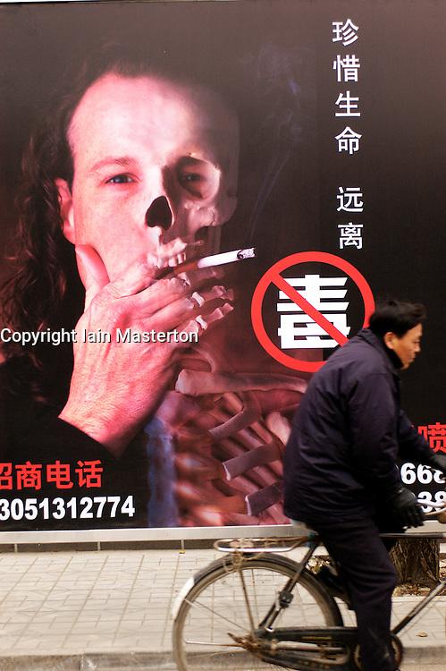 Large government billboard in Beijing warning of dangers of smoking