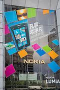 Nokia ad on Nanjing East Road in Shanghai, China.